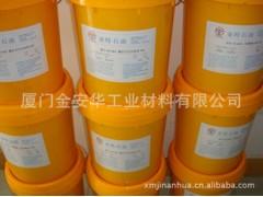 全合成油性切削油 (0)