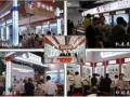 2012第九届广州国际输配电及电力电工技术设备展览会
