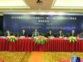 中国国际石油化工大会9月在津举行