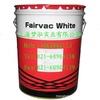 新日本石油-新日本 fairvac white 46号,68号,100#号 真空泵油