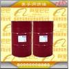 美孚真空泵油(Vacuum Pump 68)