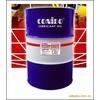 供应优质45号变压器油