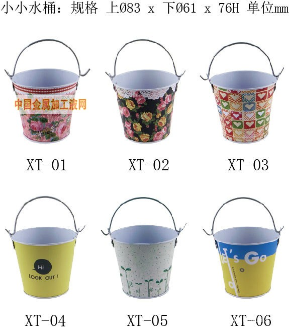 迷你小水桶/金属桶/铁皮小桶/糖果桶/食品包装桶xt04