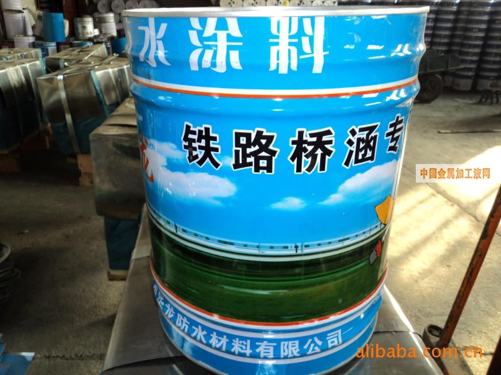 铁桶,涂料包装桶