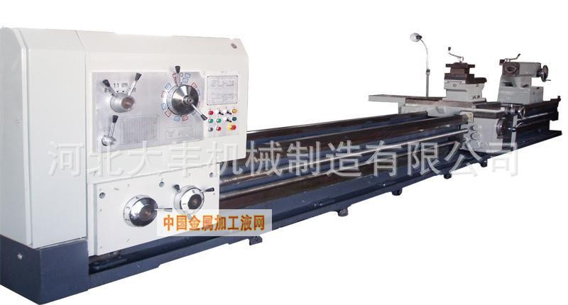cw61125b经济型高速卧式车床