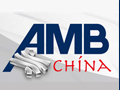 2013中国(南京)国际金属加工展览会
