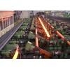 冷轧乳化废液回收再利用服务及设备