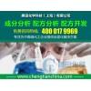 不锈钢酸洗钝化膏配方检测 成分分析 配方还原 配方解析