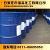 【绿色 环保】天然酚聚氧乙烯醚GS-7809
