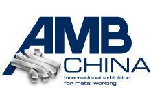 AMB China 2015 完美落幕,中德制造名企荟萃
