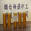 发动机油添加剂SAMNOX高分子纳米陶瓷抗磨剂DW-4X