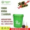 进口切削液品牌哪种好优质供应商英纳尔化学