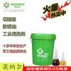 加工中心专用切削液成分哪种好优质供应商英纳尔化学