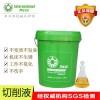 HF-45切削液厂家直销产品,磨床专用切削液品牌