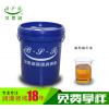 合成蜗轮蜗杆油  蜗轮蜗杆油 蜗轮蜗杆油价格 蜗轮蜗杆油直销