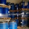 二甲苯磺酸钠