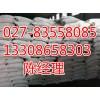 水杨羟肟酸云南生产厂家价格