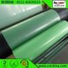 防锈膜 气相防锈膜 防锈塑料膜 VCI防锈膜 全国供应