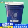 现货OMEGA 71多用途无熔点高温油脂
