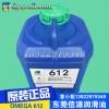 供应现货直销OMEGA612 通用工业润滑油