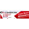 (CIMES北京)两年一届国际机床工具展