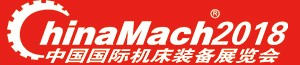 中国宁波国际机床展会