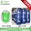 环保防锈液 水性防锈剂 工序间防锈 无结晶免清洗