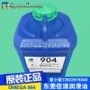 大量供应OMEGA 904超浓缩工业润滑油添加剂