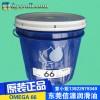现货供应美国OMEGA 66 高品质低温油脂