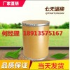 1,3-二甲基丁胺柠檬酸盐原料厂家18913575167
