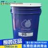 长期供应进口OMEGA 95抗腐蚀润滑脂