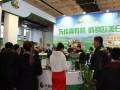 2018北京有机大米杂粮展览会