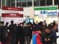 2017上海铸造锻造热处理工业炉展圆满闭幕,2018再相聚!