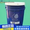 东莞原装现货OMEGA 95抗腐蚀润滑脂