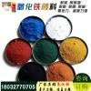 上海氧化铁|上海氧化铁厂家价格多少钱?从哪买?