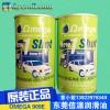 供应OMEGA 909E引擎润滑油添加剂