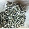 Everlube 9002 二硫化钼加工