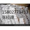 草酸铵生产厂家草酸铵供应草酸铵价格