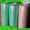 苏州瑞斯特气相防锈拉伸膜—可以拉伸缠绕使用的防锈保护膜