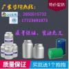利多卡因 生产现代化&可货到付款盐酸利多卡因