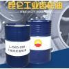 湖北昆仑L-CKD220工业闭式齿轮油现货