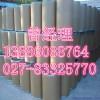 武汉维生素B5生产厂家