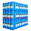 罐体除锈转化剂,钢结构带锈除锈转化剂