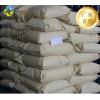 肉桂酸武汉能迈科生产厂家直售