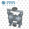 QBY型不锈钢气动隔膜泵|弘凌泵阀供应商