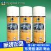 原装供应美国OMEGA638食品级防锈油