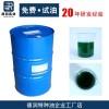 厂家直销全合成绿色磨削液水溶性铝合金防锈冷却数控磨削液皂化液