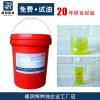 厂家直销全合成绿色水溶性切削液