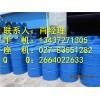 350号导热油湖北武汉生产厂家
