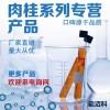 苯甲酸铵生产厂家武汉现货供应